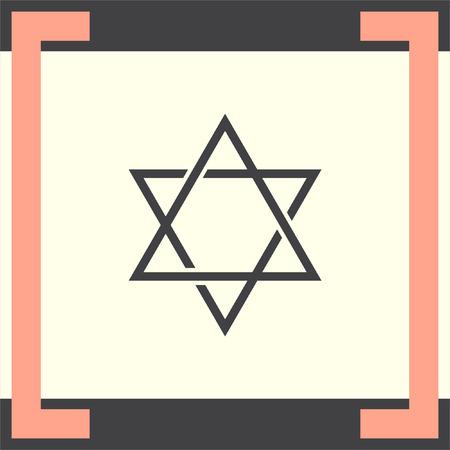 jews: Star of David sign vector icon Illustration