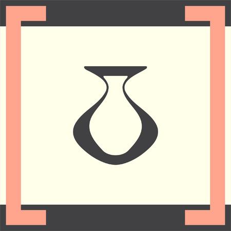 greek pot: vettore icona Vaso. segno Ceramica. simbolo vaso di ceramica greca