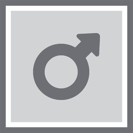 male symbol: Male gender symbol vector icon Illustration