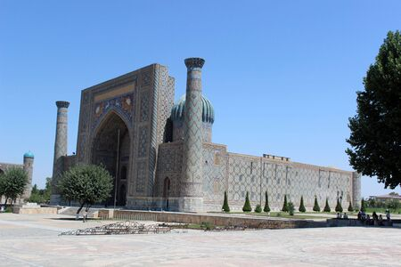 samarkand: Uzbekistan - Samarkand Stock Photo
