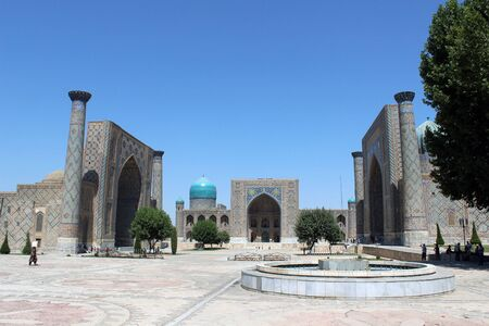 mediaval: Uzbekistan - Samarkand Stock Photo