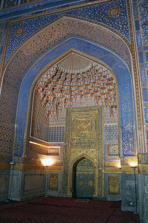 mediaval: Uzbekistan - Bukhara