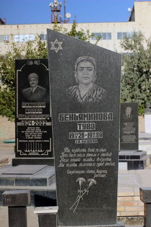 mediaval: Uzbekistan - Bukhara Jewish cemetery Editorial