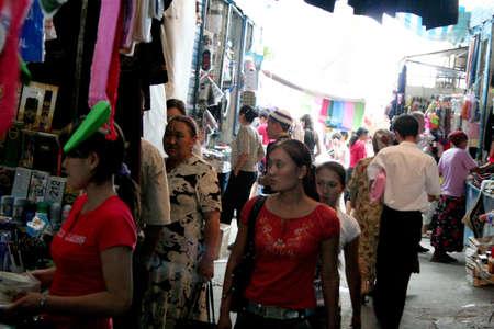 kyrgyzstan: Bazaar in Bishkek, Kyrgyzstan