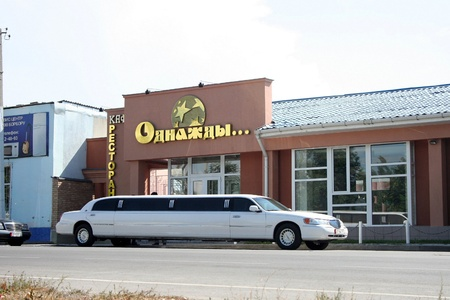 Limousine in Osh, Kyrgyzstan