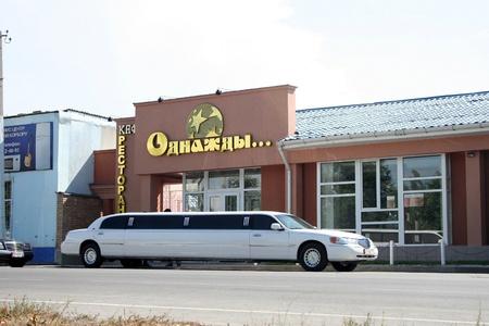 Limousine in Osh, Kyrgyzstan