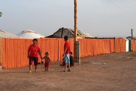 penury: Ulaanbaatar, Mongolia Editorial