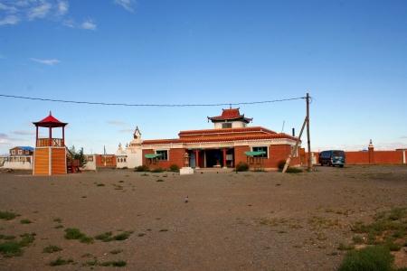 nomadism: Mongolian landscape, Gobi Altai Editorial