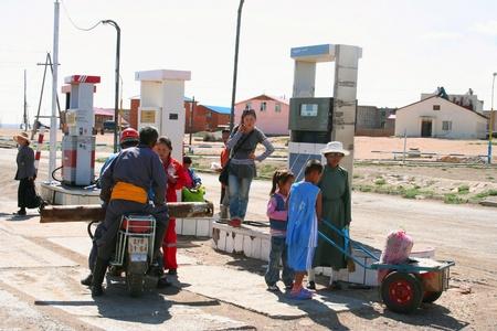 penury: Small City in Mongolia Editorial
