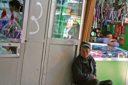 penury: Bazzar in Mongolia Editorial