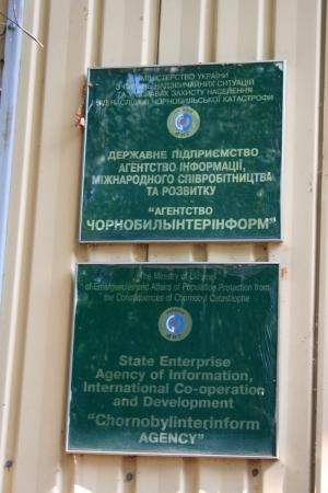 chernobyl: Chernobyl area - information
