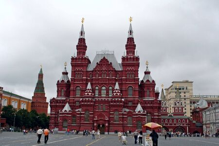 Historical Museum on Red Square. Moscow, Russia