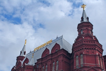 View on Moscow Kremlin complex and Historical museum   Stock Photo - 18205478