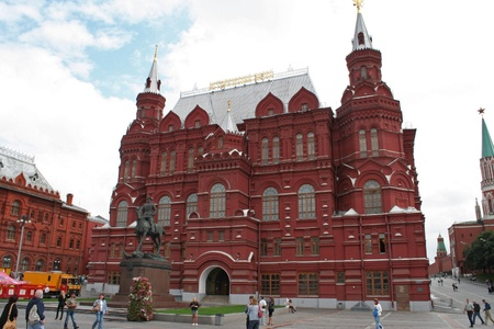 View on Moscow Kremlin complex and Historical museum   Stock Photo - 18329542