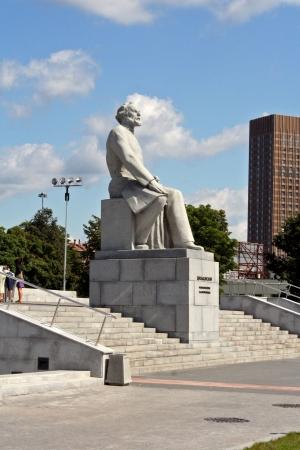 karl: Karl Marx statue, Moscow, Russia