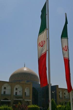 esfahan: Sheikh Lotfollah mosque on Naqsh-i Jahan Square, Esfahan, Isfahan, Iran  Stock Photo