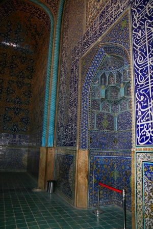interior of Imam Mosque in Isfahan, Iran  photo