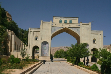 Darvazeh Quran Gate in Shiraz, Iran