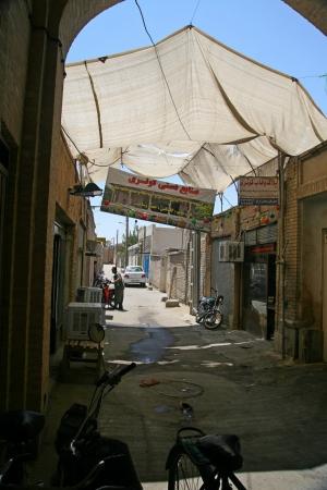 esfahan:  Street near Jameh Mosque in Esfahan  Isfahan, Iran