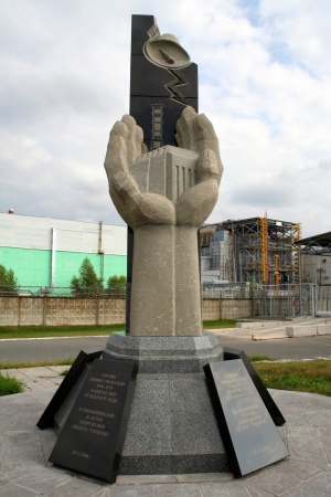 radioisotope: Chernobyl  Monument in memory of disaster   Editorial