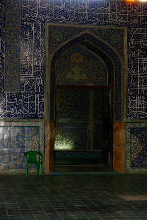 interior of Imam Mosque in Isfahan, Iran
