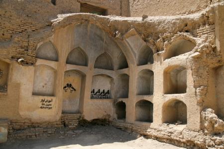 esfahan: Esfahan  Isfahan  - Iran  Editorial