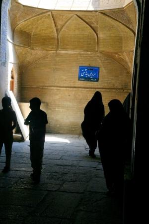 Jameh Mosque in Esfahan  Isfahan  - Iran  Stock Photo - 18510006