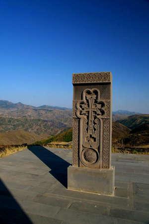 Nagorno-Karabakh, Mountains Stock Photo - 18552763