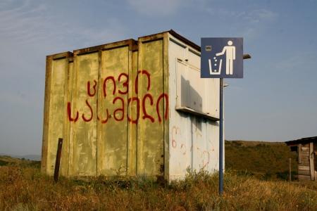 wastepaper basket: Wastepaper basket, caucasus mountains, Georgia  Editorial