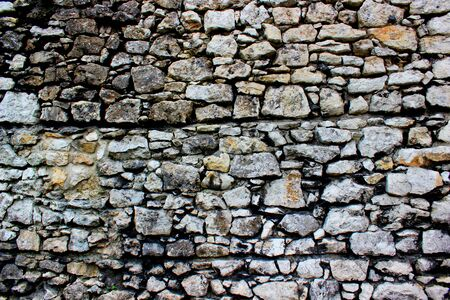 old stone wall  Stock Photo - 19446888