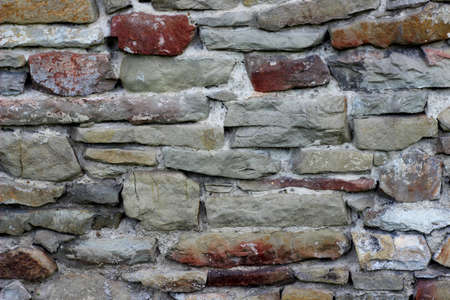 stone wall - background Stock Photo - 19837933