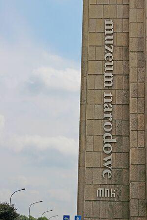 turism: National Museum, Krakow, Poland Editorial