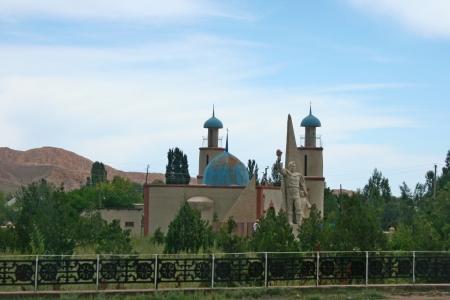 pious: Kyrgyz Mosque