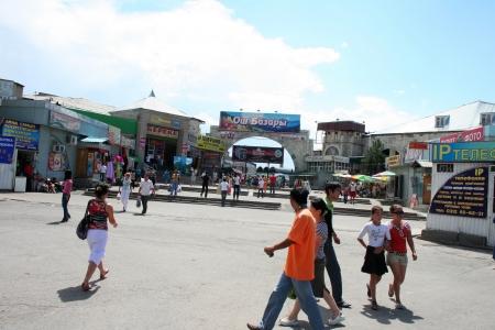 Bazaar in Kyrgyzstan  Editorial