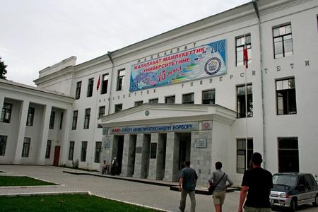 kyrgyzstan: Universidad de Jalalabad Estado - Kirguist�n