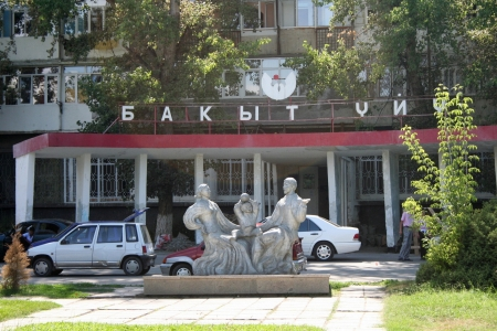 kyrgyzstan: Government building, Kyrgyzstan