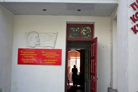 kyrgyzstan: Lenin oficina del partido, Kirguist�n