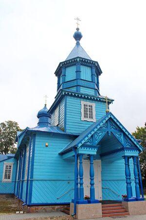 narew: Orthodox church in Narew, Podlasie, Poland Stock Photo