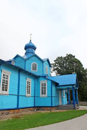 narew: Orthodox church in Narew, Podlasie, Poland Stock Photo