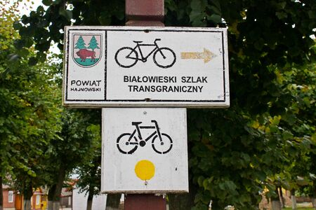 narew: Tourist information signs, Narew, Podlasie, Poland Editorial