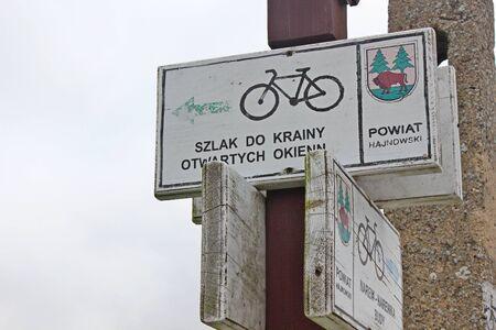 narew: Tourist information signs, Narew, Podlasie, Poland Editorial