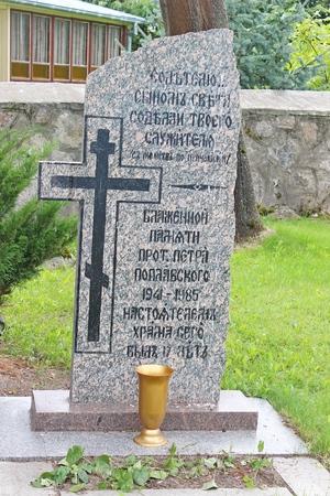 narew: Orthodox church in Narew, Podlasie, Poland Editorial