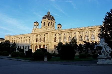 Hofburg palace in Vienna Austria - cityscape architecture background