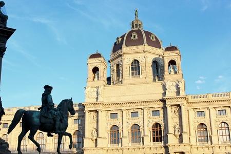 Vienna Hofburg palace, Austria