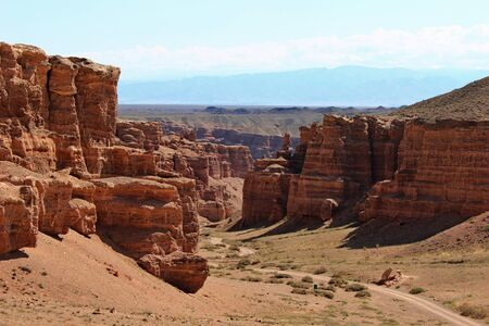 Charyn canyon in the Kazakhstan Stock Photo