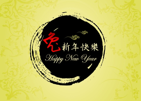 2011 is Year of the Rabbit - for Chinese Spring Festival Vector