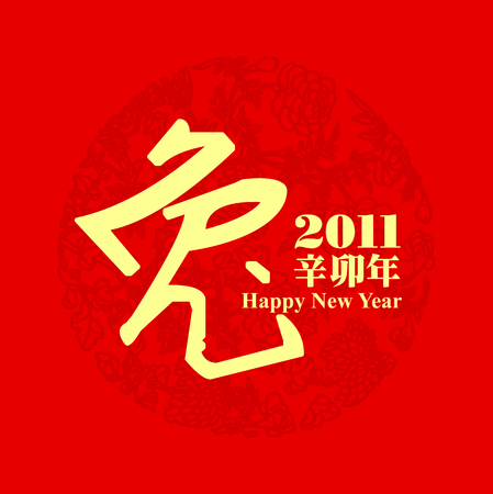 chinese new year of the rabbit year - vector Illustration