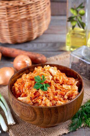 Bigos, the traditional Polish dish. Diet food. Foto de archivo - 137601836