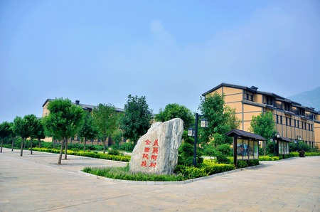 Lingshan town Qi County, Henan province is located in the West of the county area