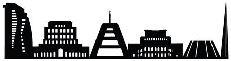 Yerevan city Silhouette Stock Vector - 83226565